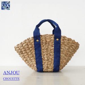 Anjou Chouette アンジュシュエット リバティプリント フラワー バンカン コットン ミニ かご トートバッグ