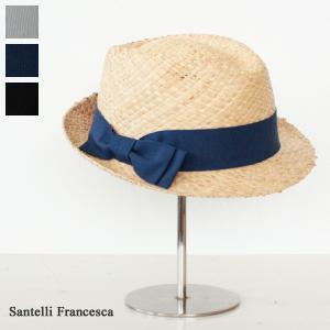 Santelli Francesca サンテッリフランチェスカ リボン付き ラフィア 中折れ ハット つば広 Ref38766/A|amico-di-ineya