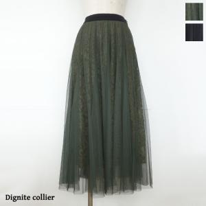 Dignite collier (ディニテコリエ) スカート チュール レース ロング ウエストゴム RYU-806012 amico-di-ineya