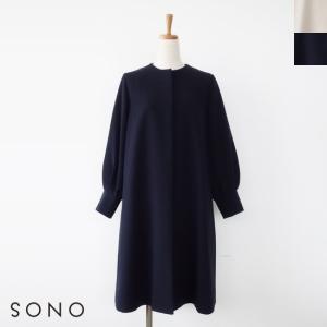 SALE [30%OFF] SONO (ソーノ) ノーカラー ライトコート Aライン ボリュームスリーブ 入学式 卒業式 返品不可|amico-di-ineya