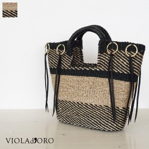 VIOLAd'ORO ヴィオラドーロ アバカ レザー リングフリンジ かごバッグ V-8173|amico-di-ineya