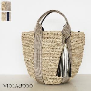 VIOLAd'ORO ヴィオラドーロ ラフィア ラメテープハンドル タッセル付き ミニ かごバッグ V-8181|amico-di-ineya