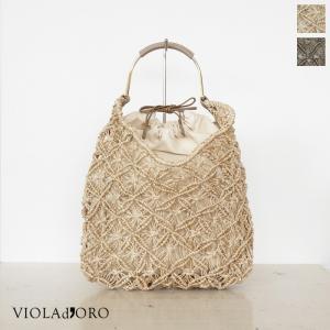 VIOLAd'ORO (ヴィオラドーロ) ゴールドハンドル マクラメ マニラ麻 かごバッグ V-8248|amico-di-ineya