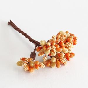 【リニューアル】プリベリー ジューシーピック オレンジ 6コ <造花・アートフラワー・アーティフィシャルフラワー・フラワーアレンジメント・花材>