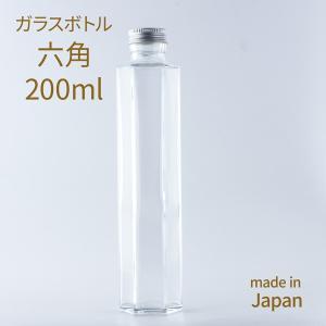 ガラスボトル六角200ml 瓶 キャップ銀 <ハーバリウム・植物標本・プリザーブドフラワー・ドライフラワー>
