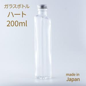 ガラスボトルハート200ml 瓶 キャップ銀 <ハーバリウム・植物標本・プリザーブドフラワー・ドライフラワー>