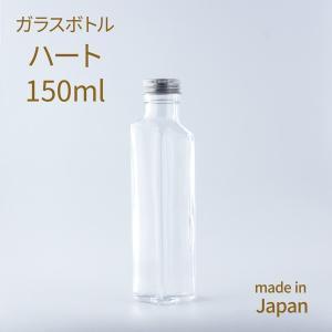 ハーバリウム ガラス 瓶 ボトル おしゃれ ハート150ml キャップ銀 クリスマス 母の日 オイル ディスプレイ 花材