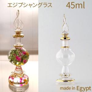 ハーバリウム ガラス 瓶 ボトル 香水瓶 おしゃれ エジプシャングラス(MサイズC) エジプト クリスマス 母の日 オイル ディスプレイ 花材