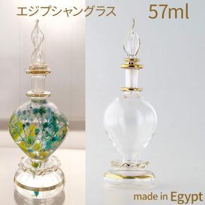 ハーバリウム ガラス 瓶 ボトル 香水瓶 おしゃれ エジプシャングラス(MサイズE) エジプト クリスマス 母の日 オイル ディスプレイ 花材