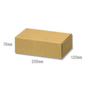 ナチュラルボックス Z−11 10枚セット <フラワーアレンジメント・ベース・ボックス・花資材>