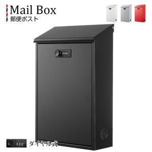 郵便ポスト メールボックス POST 郵便受け ダイヤル式 壁掛け 壁付け 玄関 ポスト ホワイト ...