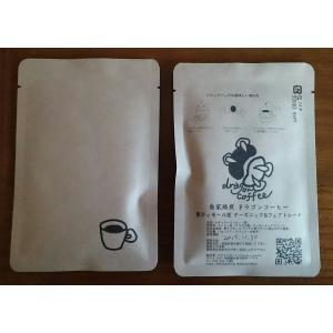 送料無料 自家焙煎 コーヒー 郵送できる ドリップバッグ 11g × 1袋入 オーガニック 東ティモール フェアトレード スペシャルティ シングルオリジン|amisbazar-jp