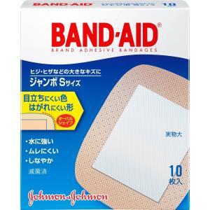 お一人様2点まで バンドエイド 救急絆創膏 ジャンボ Sサイズ 10枚|amiskanazawa