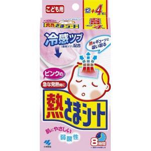 小林製薬 ピンクの熱さまシート こども用 16枚 3個セット