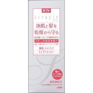 ライオン オクトserapie セラピエ  薬用スキンケアコンディショナー 230ml ×2点セット...