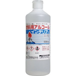 沖縄県、離島発送不可 燃料用アルコール インテリアS 500mL 4975175060066|amiskanazawa