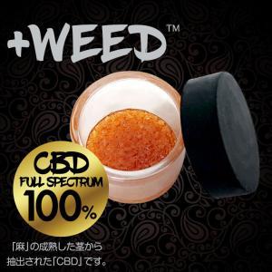 CBD FULL SPECTRUM WAX100% 1000mg  CBDフルスペクトラムワックス100% 1000mg 4580620770553 amiskanazawa