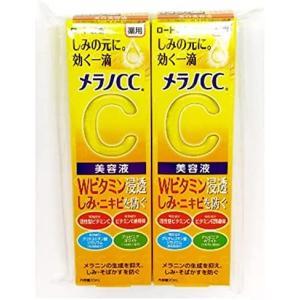 ロート製薬 メラノCC 薬用しみ 集中対策美容液 20ml