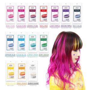 エンシェールズ カラーバター プチ カラートリートメント ヘアカラー カラーケア 髪染め 派手色