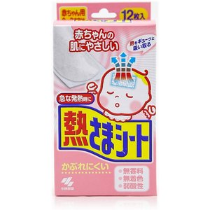 小林製薬 熱さまシート 赤ちゃん用 (0~2才向け) 12枚 2箱SET 解熱 冷えピタ 熱中症予防 冷却ジェルシート|amiskanazawa