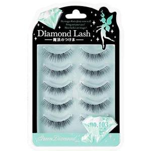 Diamond Lash(ダイヤモンドラッシュ) グリーン no.103 5ペア