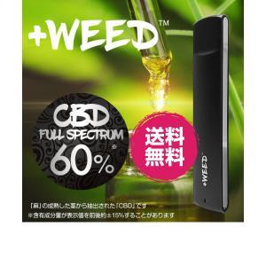 電子タバコ 電子たばこ 電子煙草 プラスウィード +WEED ネイチャーフレーバーCBDフルスペクトラム60% 使い捨てポッド amiskanazawa