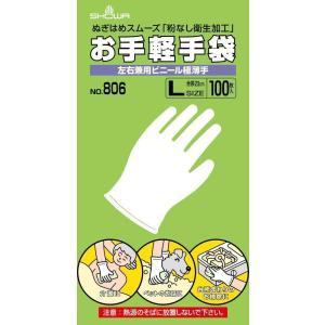 SHOWA ショーワグローブ お手軽手袋 No806 Lサイズ 100枚入x 5函 【まとめ】