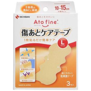 アトファイン 傷あとケアテープ Lサイズ ATK3L|amiskanazawa