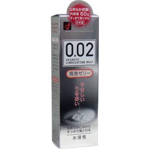 オカモト 0.02EX 潤滑ゼリー 60g 4547691730985|amiskanazawa