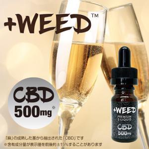 電子タバコ 電子たばこ 電子煙草 プラスウィード +WEED PEACH CHAMPAGNE CBD500mg E-LIQUID  ピーチシャンパンCBD500mgE-リキッド amiskanazawa