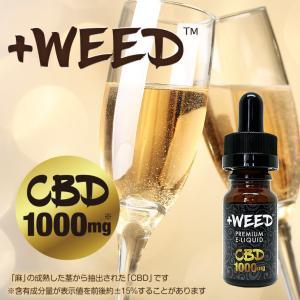 電子タバコ 電子たばこ 電子煙草 プラスウィード +WEED ピーチシャンパン CBD1000mg E-リキッド amiskanazawa