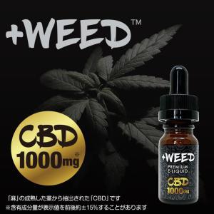 電子タバコ 電子たばこ 電子煙草 プラスウィード +WEED ハーブフレーバー CBD1000mg E-LIQUID  E-リキッド プラスウィード amiskanazawa