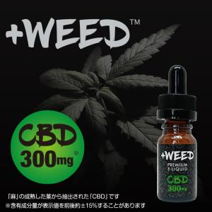 電子タバコ 電子たばこ 電子煙草 +WEED ハーブフレーバー CBD300mg E-LIQUID  PEACH CHAMPAGNE CBD300mgE-リキッド プラスウィード amiskanazawa