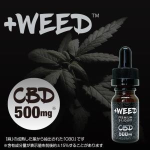 電子タバコ 電子たばこ 電子煙草 +WEED ハーブフレーバー CBD500mg E-LIQUID  PEACH CHAMPAGNE CBD500mgE-リキッド プラスウィード amiskanazawa