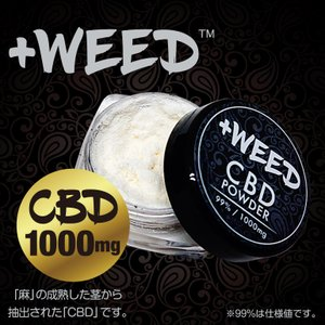 +WEED ピュアCBDパウダー 99% 1000mg 4580620770218 amiskanazawa