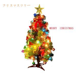 クリスマスツリー ミニ 卓上 LEDライト 電池式 おしゃれ 飾り オーナメント クリスマス インテリア プレゼント 北欧 かわいい|amistad-2