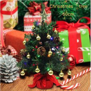 クリスマスツリー ミニ 全長 60cm  卓上 装飾 LEDライト付き おしゃれ インテリア用品 クリスマスプレゼント 雰囲気UP 北欧|amistad-2