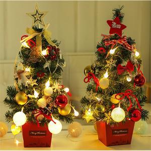 クリスマスツリー 北欧 クリスマス飾り 50CM 卓上 装飾 ミニ 小さめ 電池式 オーナメント LEDライト付き 可愛い おしゃれ|amistad-2
