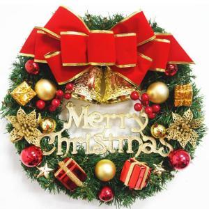 クリスマス花輪 クリスマスリース 30cm ドアリース ドア店舗 玄関 庭園 部屋飾り 北欧風  壁飾り 人工造花 飾り デラックスリース オーナメント|amistad-2