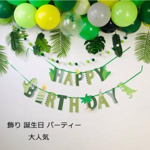 誕生日 パーティー 飾り 飾り付け ハッピーバースデー 祝い 記念日 サプライズ 14cm  かわいい バースデー|amistad-2