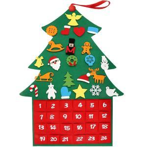 アドベントカレンダー クリスマスツリー 2020 子供 かわいい プレゼント クリスマスギフト カウントダウン 装飾 飾り 2020|amistad-2