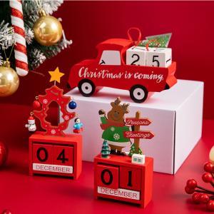 クリスマス雑貨 置物 クリスマス飾り 装飾 木製 北欧雑貨 卓上 おしゃれ オブジェ 玄関 プレゼント かわいい インテリア|amistad-2