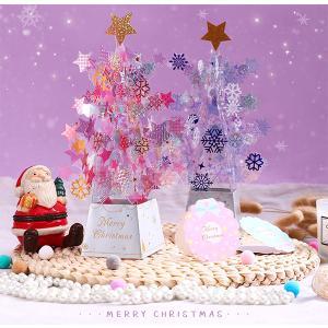 クリスマス クリスタルツリー メッセージカード 誕生日プレゼント ギフト クリスマス 飾り 可愛い おしゃれ ミニツリー|amistad-2