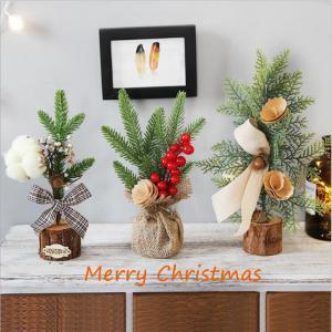クリスマスツリー 卓上 25cm デコレーションツリー クリスマス飾り オートメイト おしゃれ プレゼント 簡単な組立品 部屋 商店 ミニツリー|amistad-2