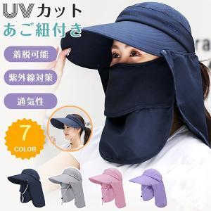 帽子 レディース つば広帽子 UVカット 折りたたみ ホコリよけ 着脱可能 紫外線対策 日よけ帽子 遮光 通気性 母の日帽子 50代 40代 20代 30代|amistad-2