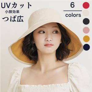 帽子 レディース UVカット リバーシブル ハット 春夏 両面とも使える 日焼け防止 日よけ 紐付き 飛ばない UV対策 アウトドア 小顔効果 女性用 つば広 母の日|amistad-2