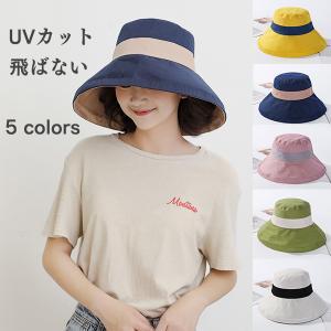 帽子 レディース UVカット 40代 春 夏 秋 紫外線カット つば広 大きいサイズ 紐付き 日よけ 折りたたみ 飛ばない 両面使える おしゃれ 旅行 20代 50代|amistad-2