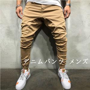 デニムパンツ メンズ ジーンズ ロング丈 ゆったり サルエルパンツ 大きいサイズ ヒップホップ ファッション カジュアル 新作|amistad-2
