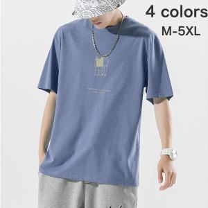 Tシャツ メンズ 五分袖 切り替え 大きいサイズ トップス 夏 夏服 部屋着 ルームウェア メンズファッション おしゃれ 薄手 涼しい 夏新作 20代 50代|amistad-2