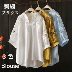 ブラウス レディース シャツ 夏 半袖 無地 七分袖 トップス 白 パフスリーブ 綿 柔らか 可愛い シンプル 大きいサイズ 40代 50代 おしゃれ 花柄 ゆったり|amistad-2